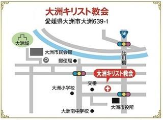 大洲キリスト教会地図Jpeg.jpg