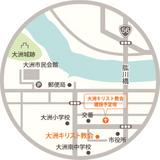 大洲地図のコピー.jpg